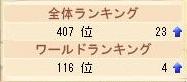 20051031143133.jpg