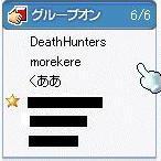 20051103225242.jpg