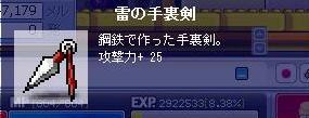 20051103230050.jpg