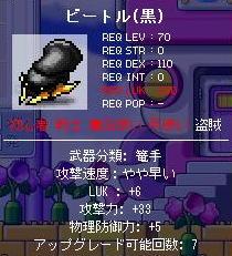 20051114174351.jpg