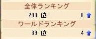 20051211212850.jpg