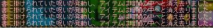 20051218213637.jpg