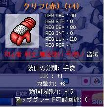 20060106012743.jpg