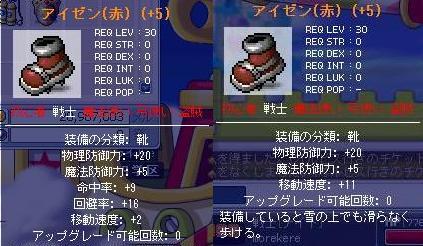 20060210175600.jpg