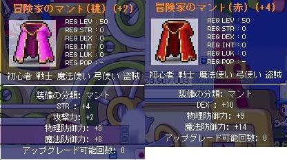 20060210180301.jpg