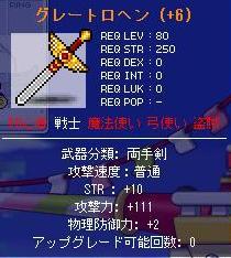 20060210181010.jpg