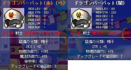 20060210181639.jpg