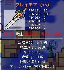 20060228182040.jpg