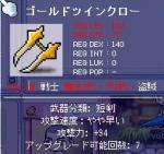 20061201115335.jpg