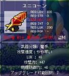 20061201115345.jpg