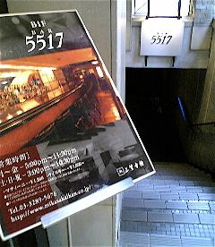 Bar5517
