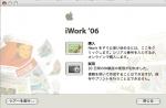 iwork06