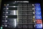 70K/1枠
