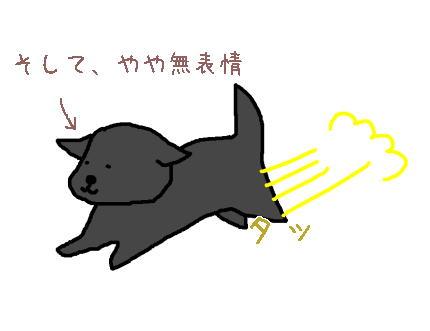 m-c2.jpg