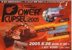 PC20051.jpg