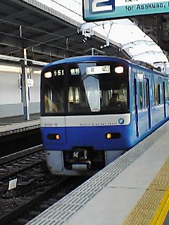 b600.jpg