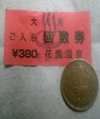 20060423192516.jpg