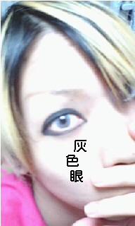 20080830173928