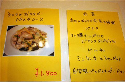 20080213_8.jpg