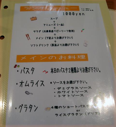 20080301_m.jpg