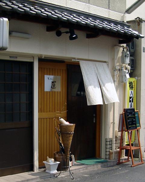 20080403_1.jpg