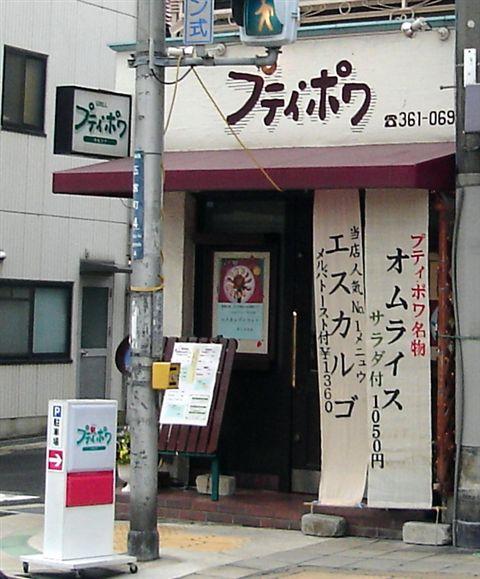 20080416_1.jpg