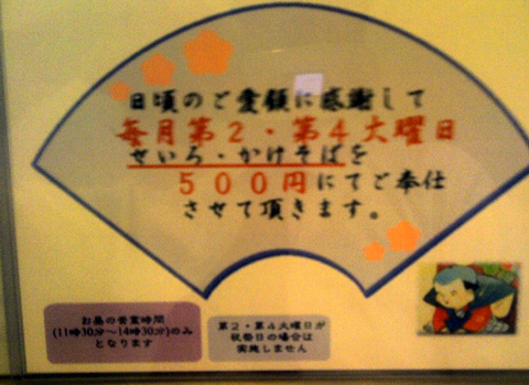 20080512_2.jpg