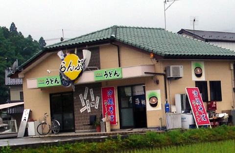 20080528_0.jpg
