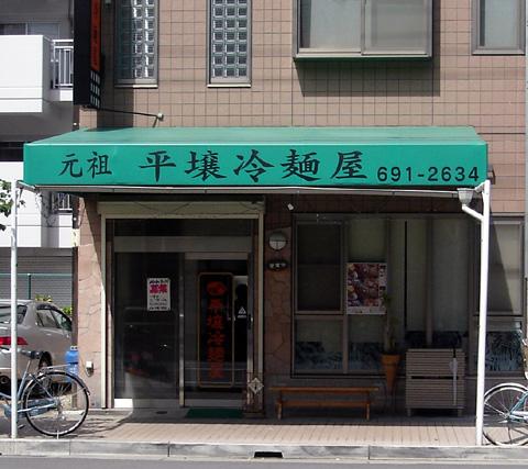 20080529_1.jpg