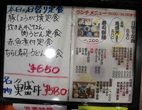 20080630_4.jpg