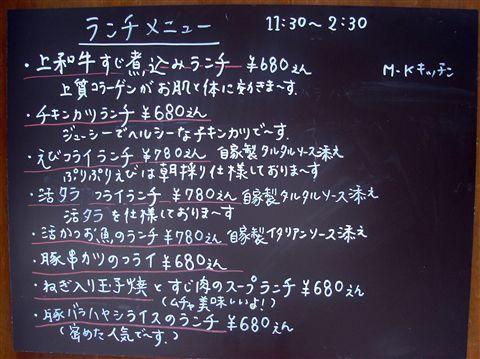 20080709_2.jpg