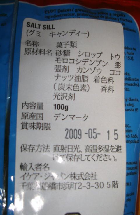 20080808_G2.jpg