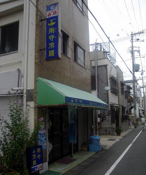 20080822_1.jpg