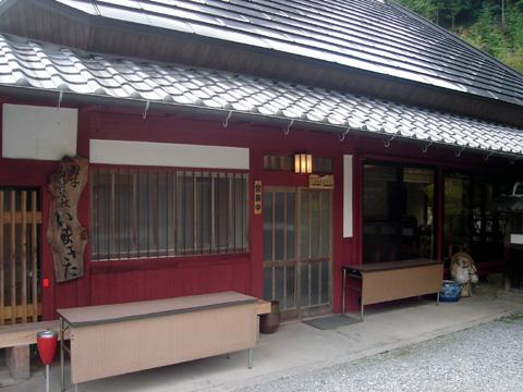 20081003_1.jpg
