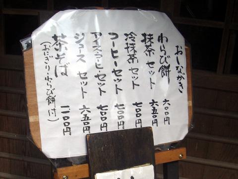 20081003_D.jpg