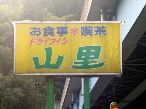 20081016_1.jpg