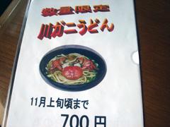 20081016_M1.jpg
