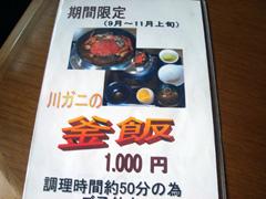 20081016_M2.jpg