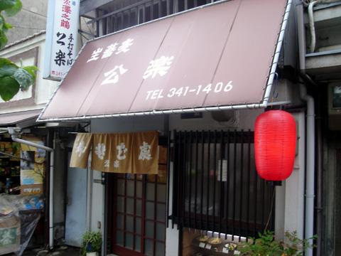 20081024_2.jpg