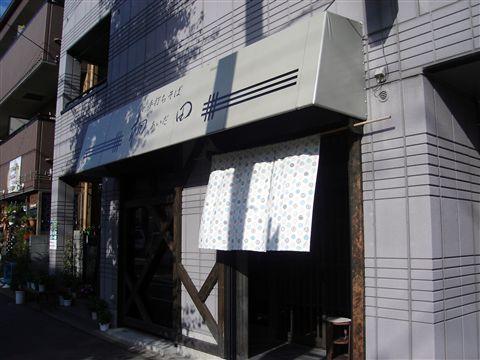 20081029_1.jpg