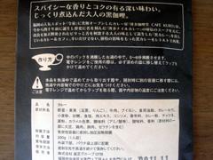 20081103_2.jpg