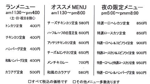 20081104_M.jpg