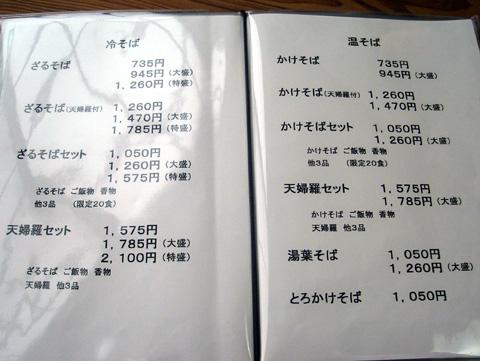 20081111_6.jpg