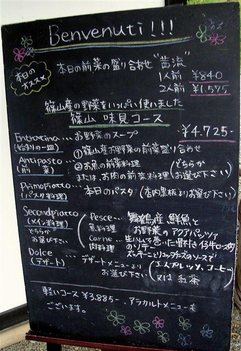 2008akane_3.jpg