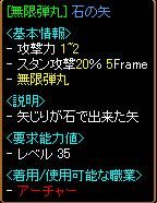 055.jpg