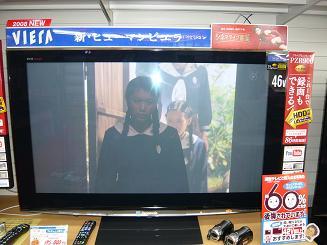 HDDフルハイビジョンプラズマテレビ