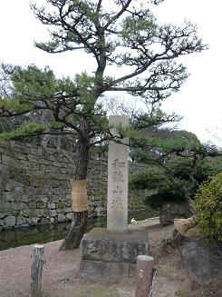 和歌山城玄関