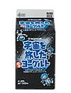 nomu_yoghurt_500.jpg
