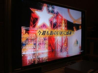 200801012008_0209(013).jpg