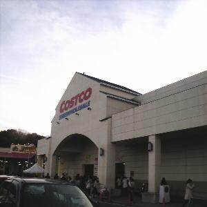 20080127.jpg